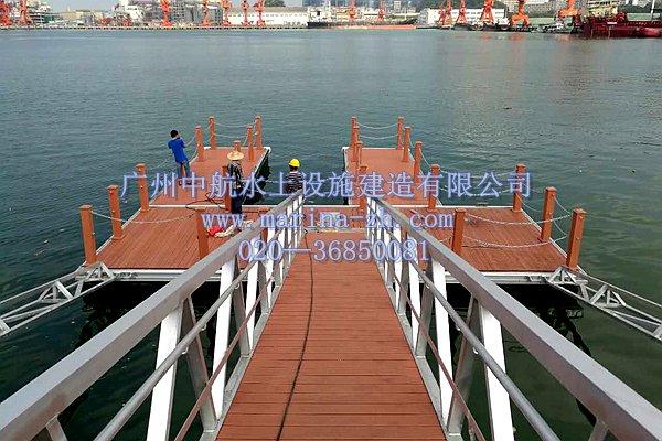 铝合金/钢结构浮箱码头 - 广州中航水上设施建造有限